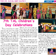 TAL Childrens Day 2014 in AsinaLite